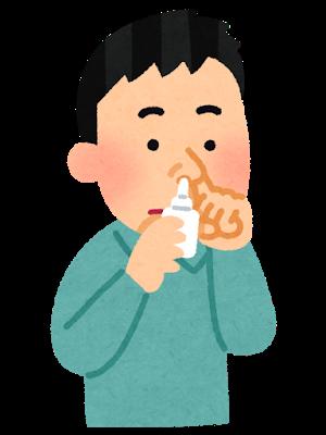 使い方 点 鼻薬